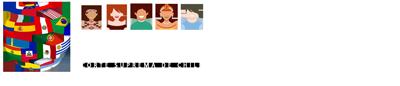 DAIDH Logo